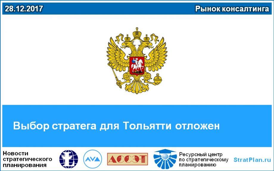 Новое в российском законодательстве. Выпуск за 6 января